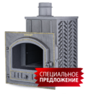 Гефест ЗК (ПБ-100П-ЗК)